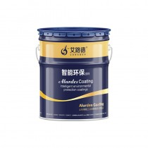 丙烯酸聚氨酯底漆