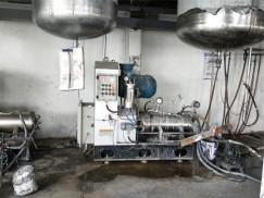 无机硅酸锌底漆厂家